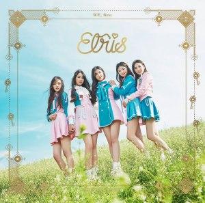 """Album art for Elris's album """"We First"""""""