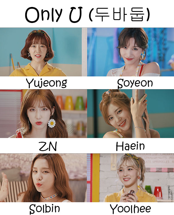 "The members of LABOUM in the ""Only U"" MV"
