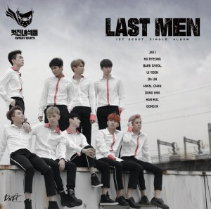 "Album art for Great Guys's album ""Last Men"""