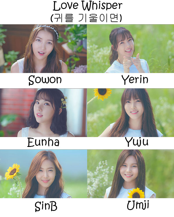 "The members of G.Friend in the ""Love Whisper"" MV"