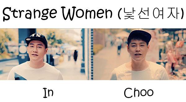 """The members of In&Choo in the """"Strange Women"""" MV"""