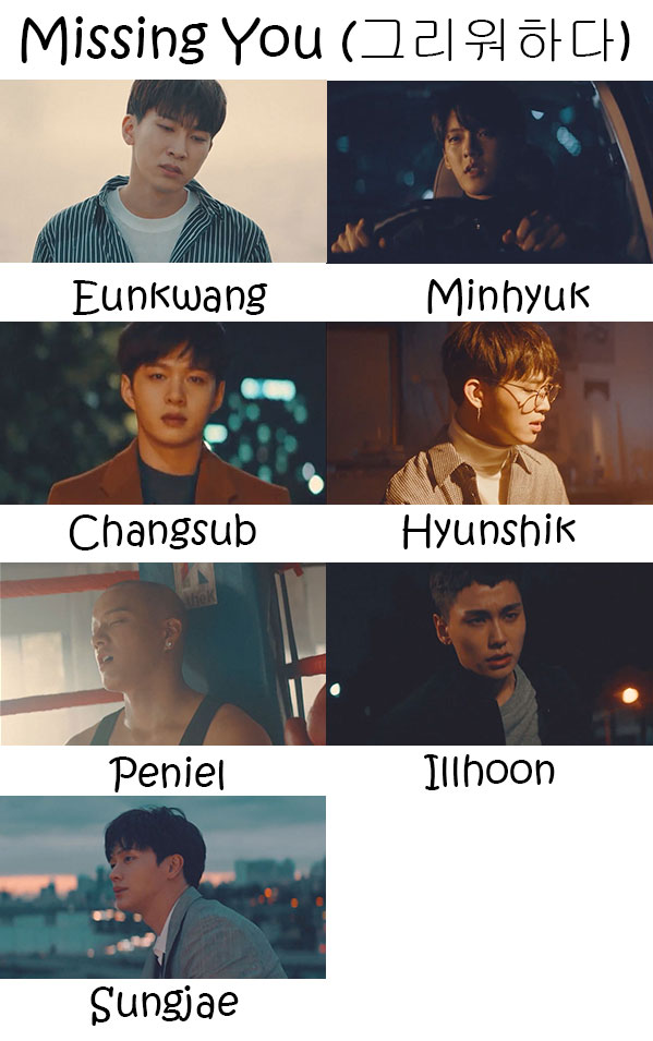 "The members of BTOB in the ""Missing You"" MV"