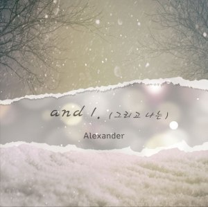"Album art for Alexander's album ""And I"""