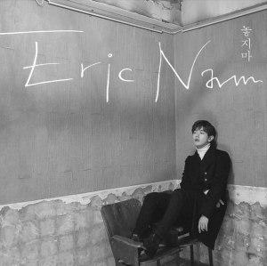 """Album art for Eric Nam's album """"Hold Me"""""""