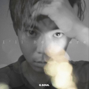 "Album art for G.Soul's album ""I'll Be There"""