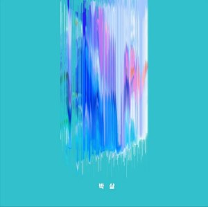 "Album art for Paksal / Baksal's album ""Riverwater"""