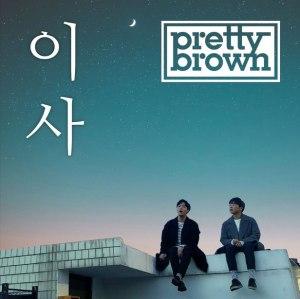 "Album art for Pretty Brown's album ""Away"""