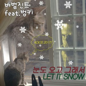 """Album art for Verbal Jint's album """"Let It Snow"""""""