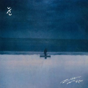 "Album art for Zion.T's album ""Snow"""