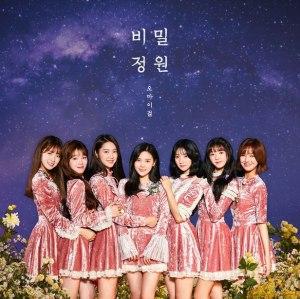 """Album art for Oh My Girl's album """"Secret Garden"""""""