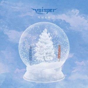 """Album art for Voisper's album """"Missing U"""""""