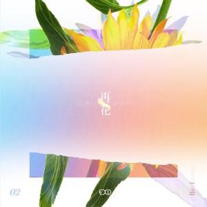 """Album art for EXID's album """"Re:Flower Project #2"""""""
