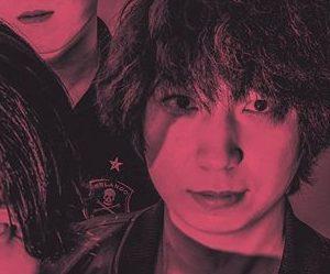 "Batu's Seok ""Spring Fever"" promotional picture."