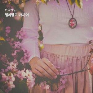 """Album art for Honey Apple's album """"Not Far Away"""""""