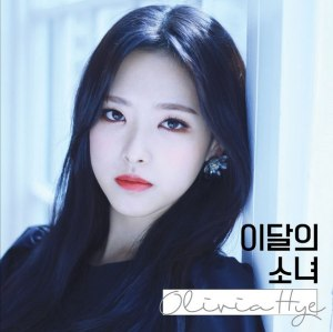 "Album art for LOONA's album ""Olivia Hye"""