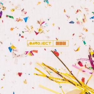 """Album art for OBROJECT's album""""Ambiguous"""""""