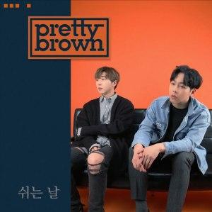 """Album art for Pretty Brown's album """"Lonesome Day"""""""