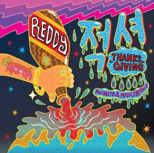 "Album art for Reddy's album ""Thanksgiving"""
