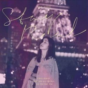 "Album art for Ryu Sera's album ""Stay Real"""