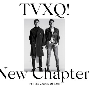 "Album art for Dong Bang Shin Ki's album ""New Chapter #1: The Cance Of Love"""