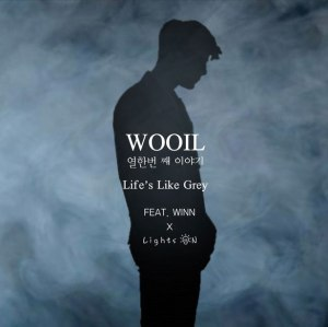 "Album art for Wooil's album ""The 11th Story"""