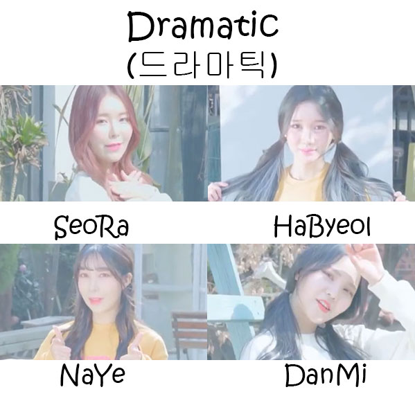 "The members of MyDarling in the ""Dramatic"" MV"
