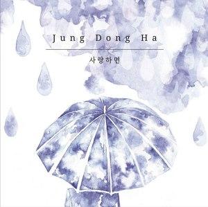 "Album art for Jung Dong Ha's album ""If You Love"""