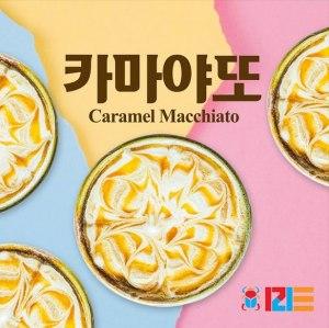 """Album art for Pungdeng-E's album """"Caramel Macchiato"""""""
