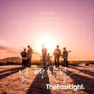 "Album art for The Eastlight.'s album ""Are You Okay"""