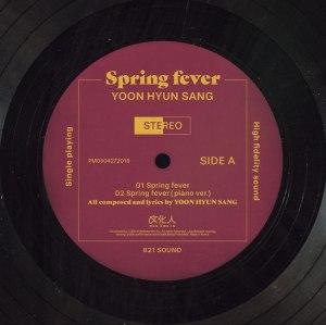 "Album art for Yoon Hyun Sung's album ""Spring Fever"""