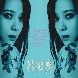 """Album art for Yoon Mi Rae's album """"D-41"""""""