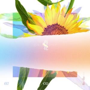"Album art for EXID's album ""Re:Flower Profect - Pt 3"""