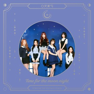 "Album art for G.Friend's album ""Time For The Moon Night"""