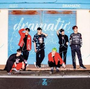"""Album art for NTB's album """"Dramatic"""""""