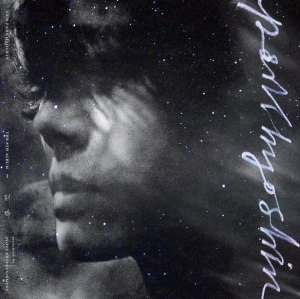 """Album art for Park Hyo Shin's """"The Other Day"""""""