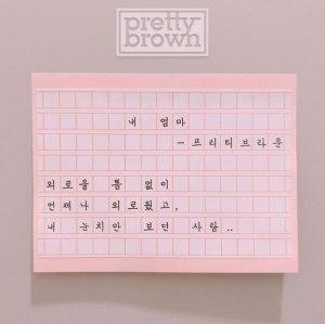 """Album art for Pretty Brown's album """"My Mom"""""""
