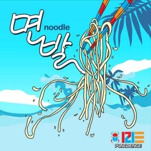 "Album art for Pungdeng-E's album ""Noodles - Summer Song"""