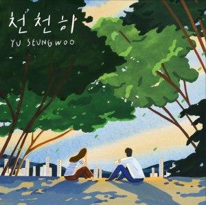 "Album art for Yoo Seung Woo's album ""Slowly"""