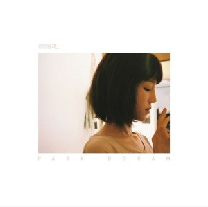 """Album art for Park Bo Ram's album """"How Abou U"""""""
