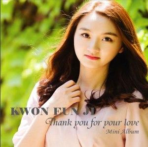 """Album art for Eunji's album """"Thank You For Your Love"""""""