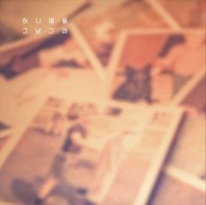 """Album art for Honey Apple's album """"So-So"""""""